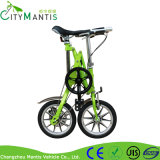 Single Speed Folding Bicycle Mini Pocket Bike