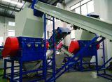 Waste Plastic Crusher Machine for PP/PE/PVC