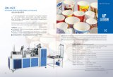 Best Disposable Medium Speed Paper Cup Making Machine
