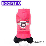 Pink Hoodie with Jeans and Pet Clothing for Dog