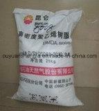 Plastic Material Factory Price Granules HDPE