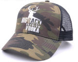 6 Panel Embroidery for Camouflage Trucker Mesh Cap (6505009900)