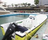 Hot Sale 22′ Fiberglass FRP Hull Fishing Boat