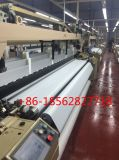 High Density Fabric Textile Machinery Water Jet Loom