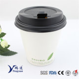Disposable Product Logo Printed Ripple Paper Cups Single/Double/Ripple Wall for Coffee