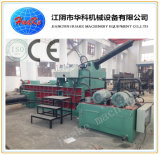 Waste Car Baler (Y81-315)