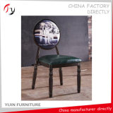 High-Class Competitive Price Hotel Bedroom Chair (FC-5)