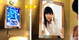 Sensor Magic Mirror Light Box