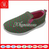 Spring Mesh Breathable Casual Comfort Shoes