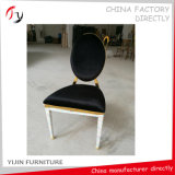 Upholstered Black Fabric Funky Armless Hotel Bedroom Furniture (FC-114)