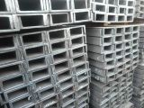 Hot Rolled Carbon Steel U Beam From China for Building