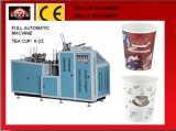 Double PE Paper Cup Machinery