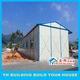 Yh Prefab Houses