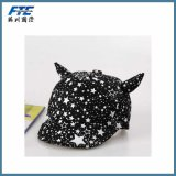 Fashion Embroidery Cotton Baseball Cap for Children