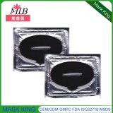 Black Mud Deep Cleansing and Moisturizing Lip Patch Mask