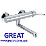 Kitchen Faucet in Good Chrome