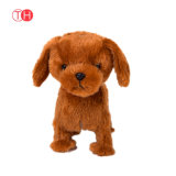Lovely Stuffed Animal Electronic Dog Kids Doll