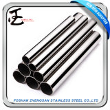201 0.2mm Thickness Stainless Steel Welded Pipe