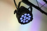Rasha IP65 Waterproof LED PAR Can 12*15W 5in1 Rgbaw LED PAR Light Outdoor DMX LED Stage Light