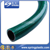 Flexible Colorful PVC Kintted Garden Water Hose