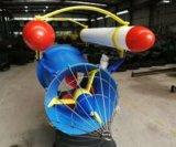 12kw Ocean Floating Micro Water Turbine Generator with Ce