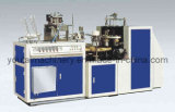 Full Automatic Rectangular Paper Cup Machine (YT-12A)