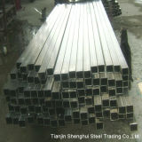 Professional Manufacturer Stainless Steel Square Tube (304)