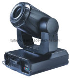 Stage Light, Moving Head Light, 575-12 Channel (TP-M5712)