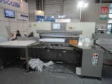 Paper Cutting Machine (QZYW155C)