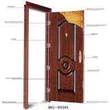 Steel Security Apartment Entry Door (BG-S9202)