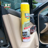 Factory China Multi Purpose Aerosol Foam Spray Cleaner