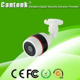 Plastic & Weatherproof IR Mini Ahd/Cvi/Tvi/Cvbs IP Camera (CA25)