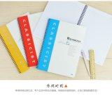 PVC Wire-O Spiral Notebook Printing for Students Stationery