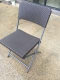 Wholesale New Imitation Rattan Plastic Folding Chair, Garden Chair, Outdoor Leisure Chair