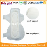 Sanitary Towel, Sanitary Pads, Sanitary Napkins Manufacturers in Fujian China