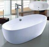 1750mm Ellipse Freestanding Bathtub (AT-6033)