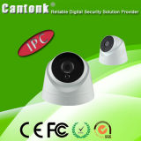 Newest 4 Megapixel High Resolution IR Network IP Camera (KIP-TH20)