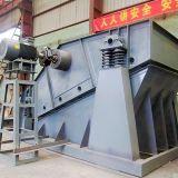 Mining Equipment/Vibro Sifter/Soil Separator/Screener