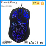 Custom Design 6D Optical Mouse Wtih Multicolor Breath LED Light