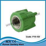 PPR Fitting - Straight Nipple Female Connector (F15-102)