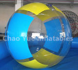 Customized Inflatable Water Walking Ball for Water Game (CYWB-505)