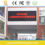 Outdoor Single Red LED Screen for Advertising Display (P12)