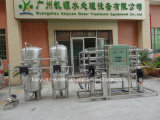 RO Drinking Water Treatment Plant/ Water Purification Filter Machine/ Reverse Osmosis System (1000L/H)