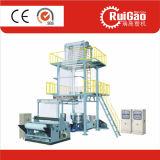 Taiwan Quality Double Layer Agricultural Film Extrusion Machine Price