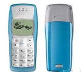Unlocked Original Refurbished Cheap Wholesale Fashion 1100 Cell Mobile Phone