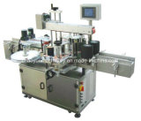 Shrink Sleeve Label Machine with Shrink Tunnel PVC Label