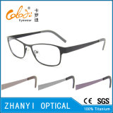 Lightweight Beta Titanium Eyeglass Eyewear Optical Glasses Frame (9113)