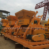 Get $100 Coupon High Quality Js750 Concrete Mixer