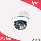 1MP 4 in 1 Ahd Bc Camera {Jf-Ahc-Bc3110-IR1}