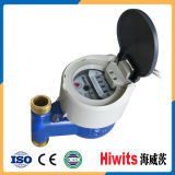 China Best Price Photoelectric Direct Reading 15mm-20mm Vertical Water Meter